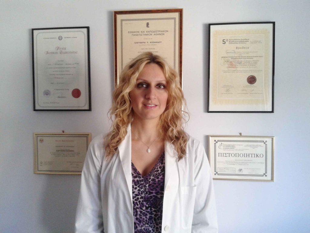 Ειδικός Παθολόγος - Διαβητολόγος - Dr Ελευθερία Π.Κοζανίδου,MD - Πειραιάς
